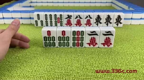 让新老手最容易犯错的麻将牌型